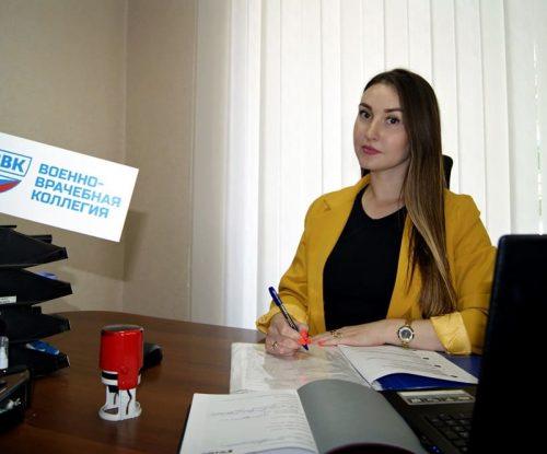 Юлия Кульневич
