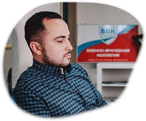 Владислав Куприянов Юрист Проводит консультации для юношей призывного возраста, сопровождает на призывных мероприятиях  Общий опыт работы - более 7 лет. Опыт работы в военном праве - 2 года.
